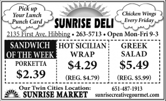 Pick up Your Lunch Punch Card