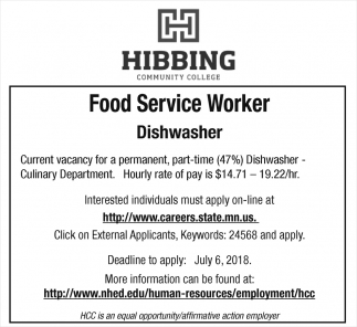 Food Service Worker