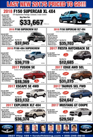 Last New 2017S Priced To Go!!!