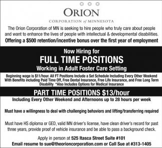 Full Time Position
