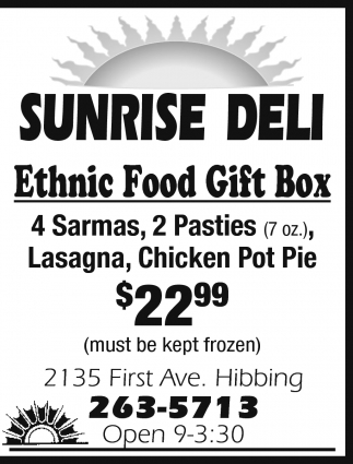 Ethnic Food Gift Box