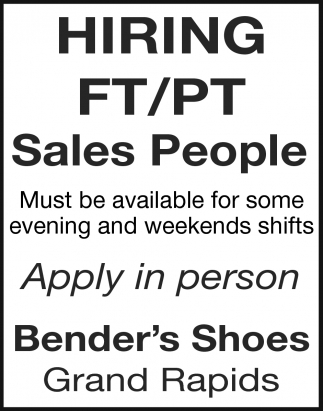 Hiring FT/PT Sales People