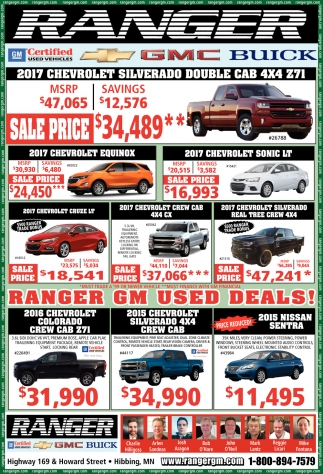 Ranger RM Used Deals!