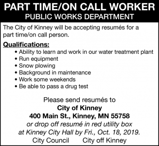 Part Time/ On Call Worker