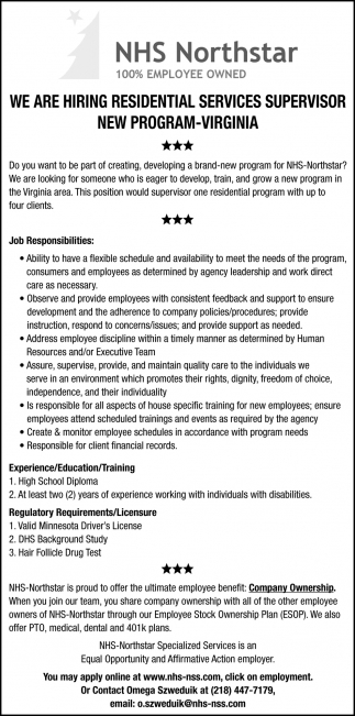 We Are Hiring Residential Services