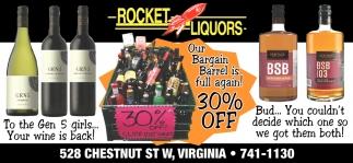 Our Bargain Barrel Is Full Again!