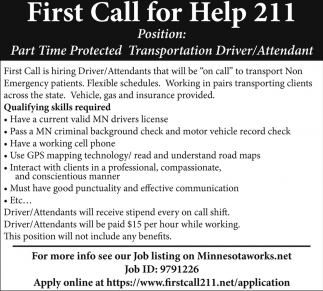 first call for help 211, first call 211