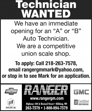 Technician Wanted